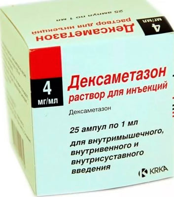 Дексаметазон хорошее лекрство