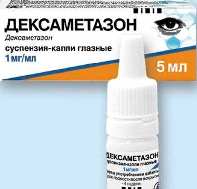 Дексаметазон суспензия капли глазные