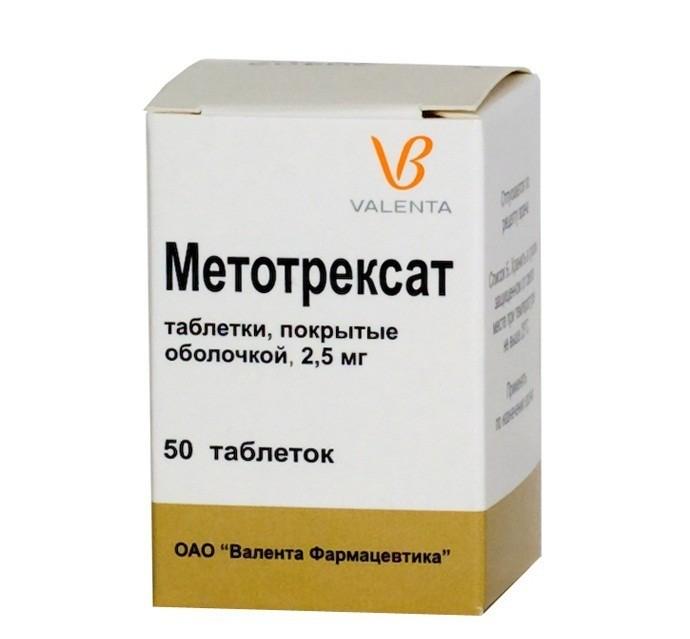 Льготы лекарства ревматоидный артрит