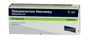 таблетки преднизолон инструкция по применению отзывы