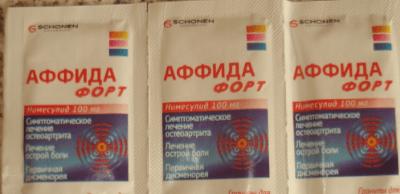Инструкция по применению препарата аффида форт и его аналоги.