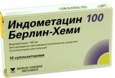 Индометацин инструкция мазь