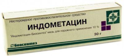 Индометацин мазь инструкция по применению