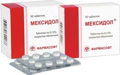 Что лучше актовегин или винпоцетин