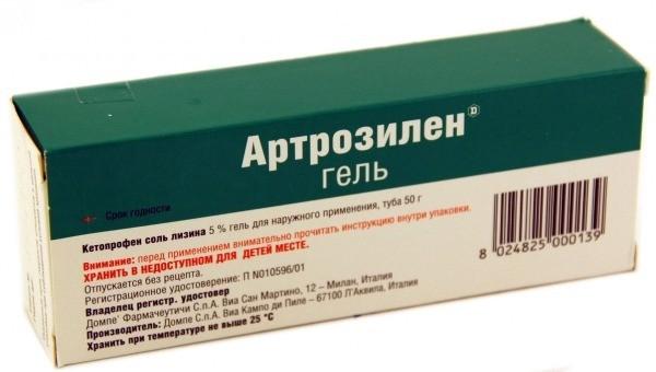 Препарат Артрозилен для суставов: инструкция по применению, аналоги,