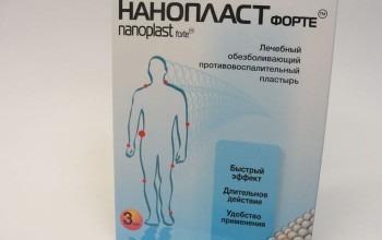 Температура 37 слабость боль в животе причины