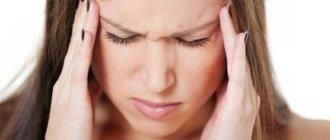 головокружение, тошнота и слабость