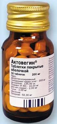 Актовегин таблетки