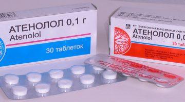 Изображение - Повышает ли боль давление Atenolol-360x200