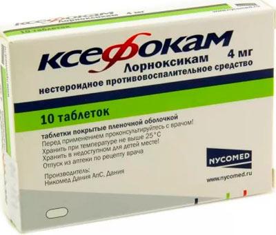 ксефокам таблетки