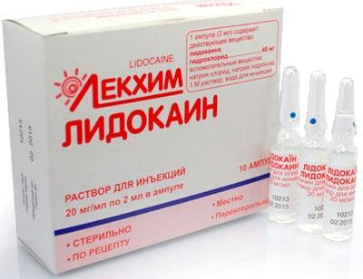 Изображение - Блокада сустава ноги Lidokain-rastvor-dlya-inektsij