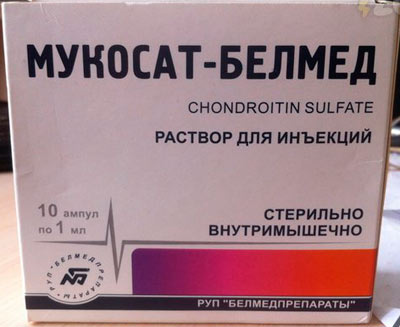 Мукосат-Белмед ампулы