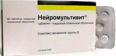Нейромультивит с таблетками