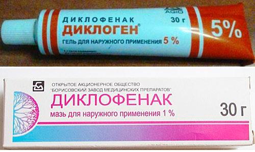 диклоген гель и диклофенак гель