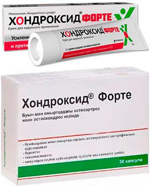 хондроксид форте крем и капсулы
