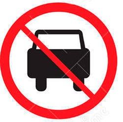 Знак запрещения управления автомобилем