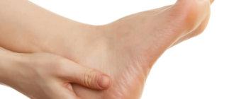 Боль в подошвах ног