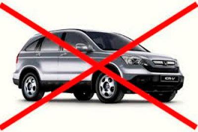 Запрет машине.