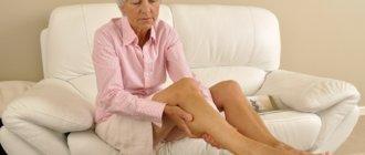 боль в ногах от бедра до стопы