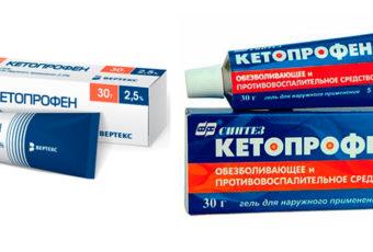 Кетопрофен гель 2.5% и 5%