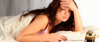после сна болит голова