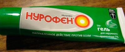 Нурофен в тюбике