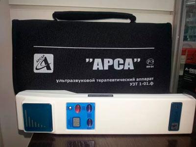 Ультразвуковой аппарат АРСА