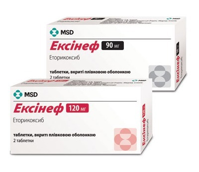 Эксинеф цена в интернет-аптеках Москвы