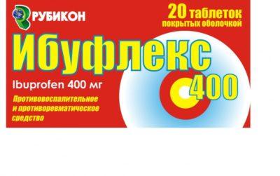 Магнезиум 400 инструкция по применению — коллекция валерия календаря.