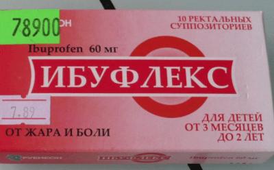 Отзыв о таблетки рубикон