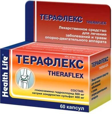 Терафлекс с капсулами
