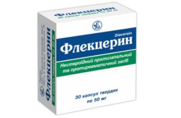 Лекарства при артрозах при артритах