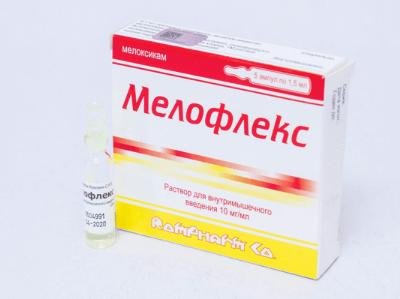 Диклофенак при межреберной невралгии